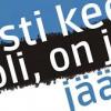 Kool ja lasteaed 100% eesti keelseks!