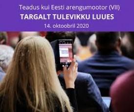 Eesti tuleviku stsenaariumid ja riigi roll nende täide viimisel